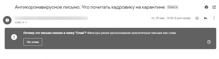 Если отписка не сработала, подписчики отправят письма в спам и провайдер это учтет.