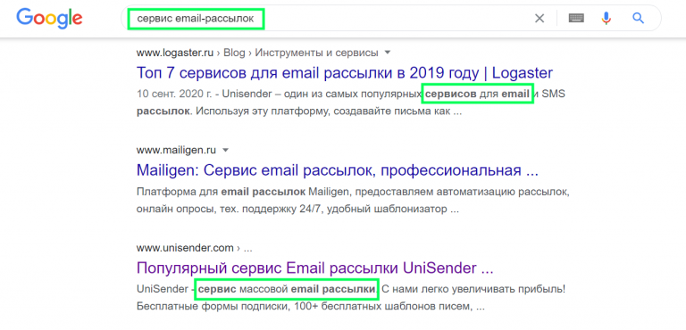 SEO-контент в поисковой выдаче