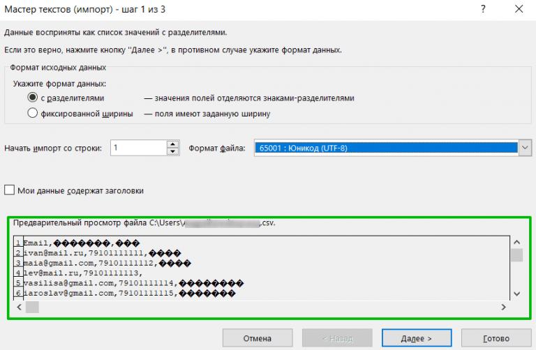 Incorrect encoding.