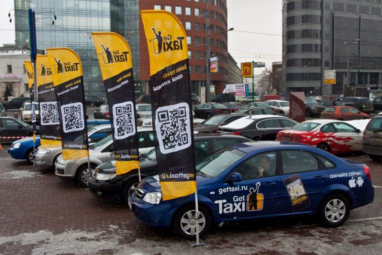 Что такое демпинг хорошо известно крупнейшим сервисам такси