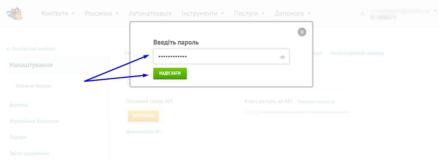 Як збирати контакти через Zapier