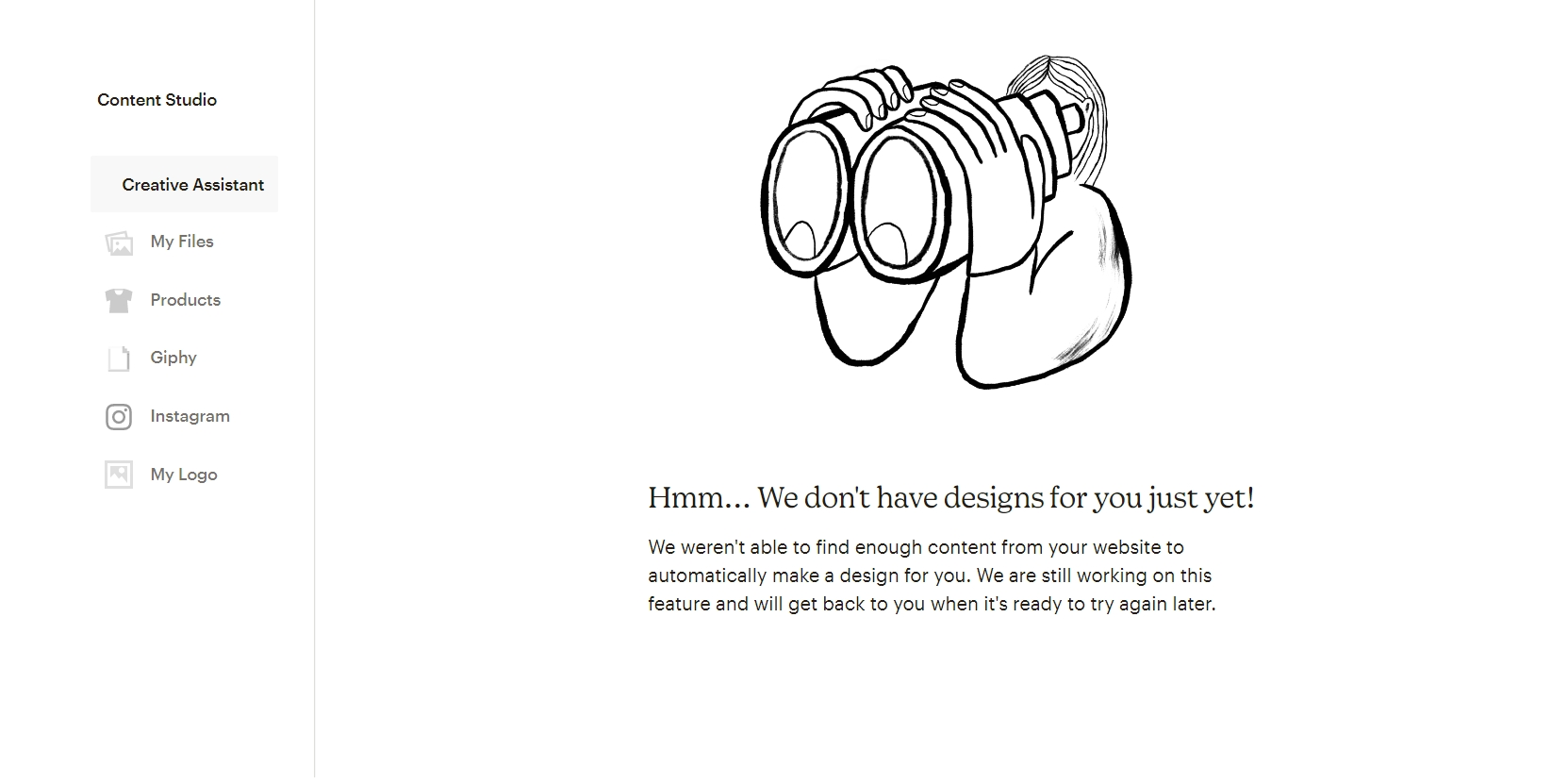Креативная студия в MailChimp.