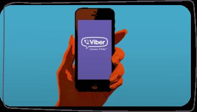 Рассылки в Viber: путеводитель для чайников