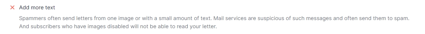 Recommendation to add text to the campaign email
