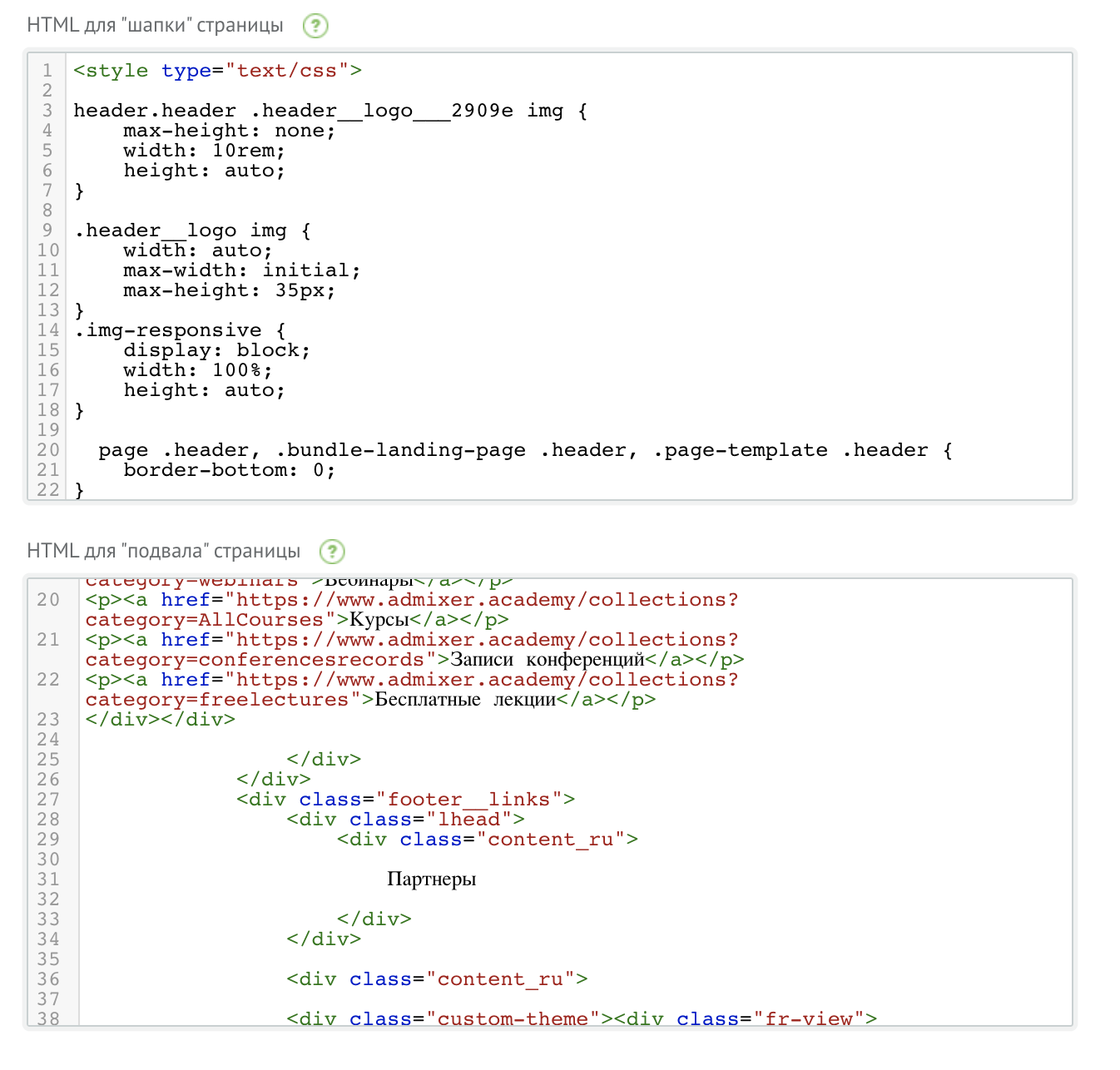 Оформление страницы отписки с помощью html
