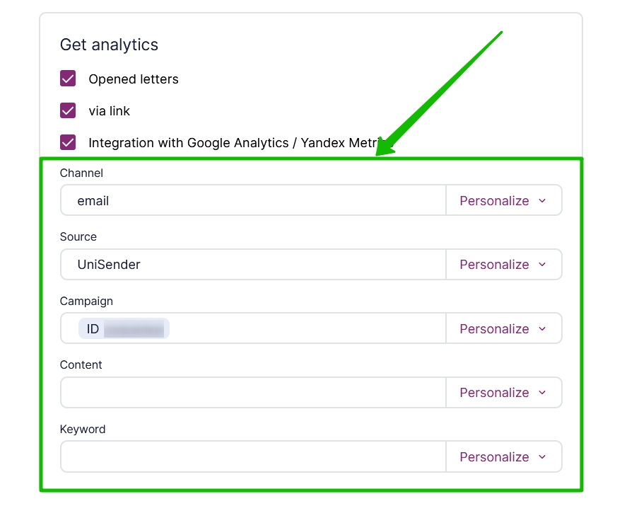 Fill in the UTM parameters fields.