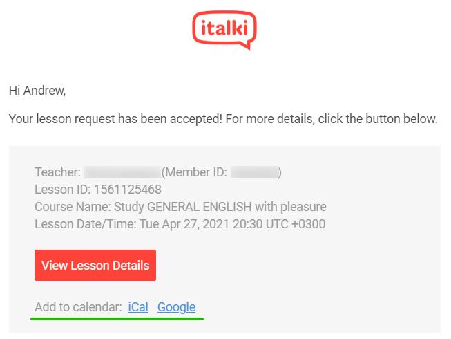 Пример ссылки с календарём в письме italki.