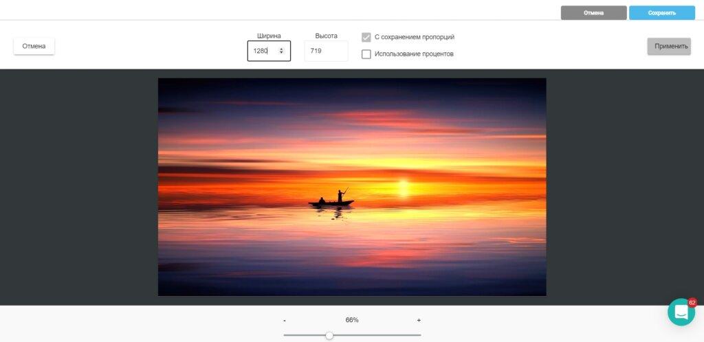 Изменение размера картинки внутри редактора изображений