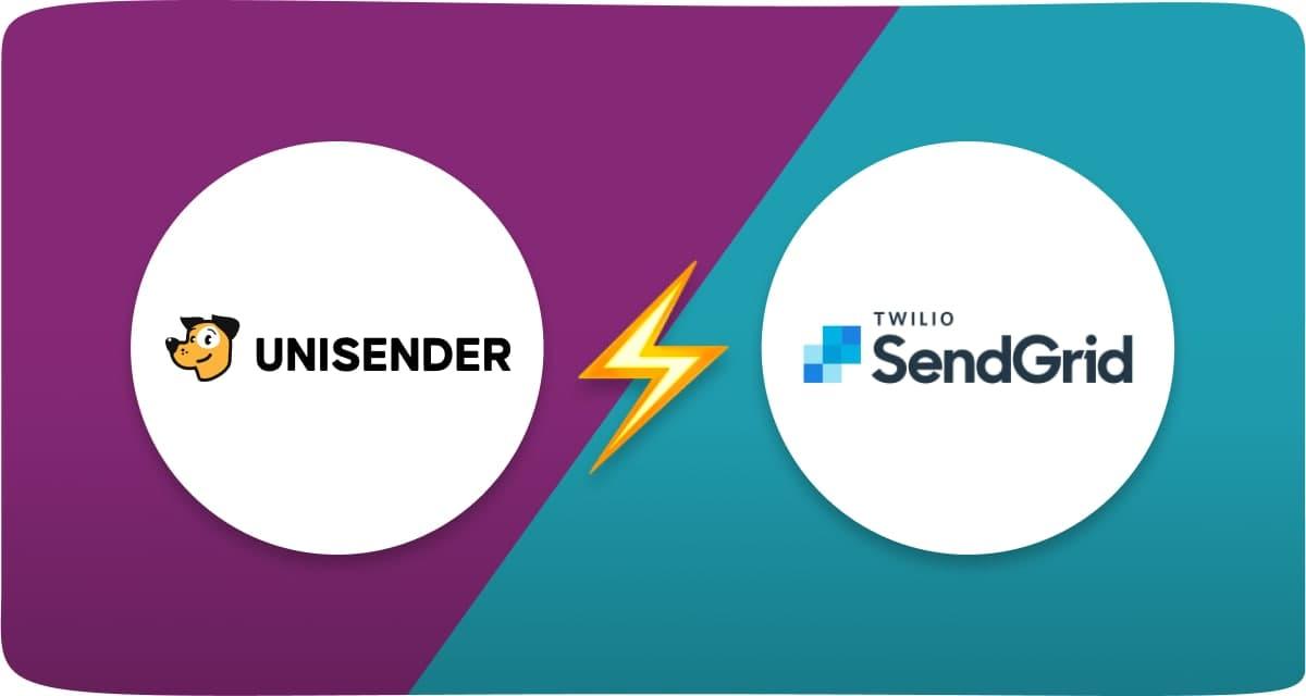 Сравнение SendGrid и Unisender