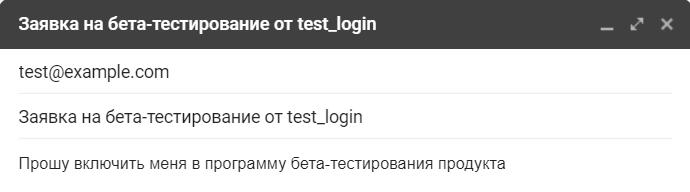 Проверка ссылки